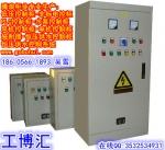 变频控制柜 河北变频控制柜采购进货批发中心