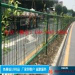 广州护栏直销 护栏现货价格 买卖护栏网厂家
