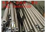 供应,Incoloy 925,管材,圆棒,板材