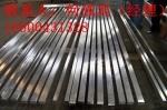 供应,UNS N06690,管材,板材,锻件