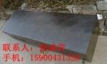 供应,GH4169,2.4668,棒材,钢带