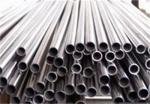 供应,Incoloy 800H,管材,板材,圆棒,锻件