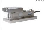 成都双科衡器附件HM-8-401传感器