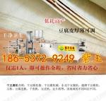 盘锦干豆腐机实图 干豆腐机加工过程 干豆腐机大型