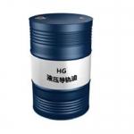 昆侖 HG液壓導軌油 成都直銷