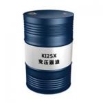 昆侖變壓器油 KI25X 成都直銷