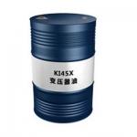 昆仑变压器油 KI45X 成都直销