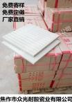 防腐行業磚 規格齊全瓷磚生產廠家1