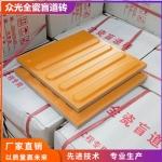 朝陽盲道磚 瓷質盲道磚作用1
