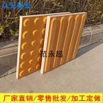 众光厂家供应盲道砖 全瓷盲道砖产品1