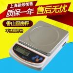 香山不锈钢厨房秤 3Kg家用电子食物秤 0.1g高精度烘焙称