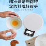 穎領電子秤家用廚房秤食物稱烘焙稱高精度0.1g天平秤迷你藥材