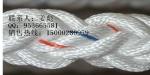 供应丙纶长丝绳,丙纶长丝复合线绳,船用长丝大缆绳