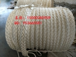 供应锦纶绳,锦纶复丝绳,船用锦纶复丝绳