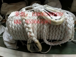 供应聚丙烯绳,聚丙烯缆绳,聚丙烯聚酯混合缆绳