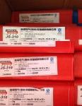 林肯不銹鋼焊條PRIMALLOY® JS-308C