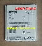 西門子S7-300微型內存卡6ES7953-8LF20-0A