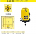 西南成都最專業的激光投線儀銷售公司_經濟實惠