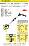 四川成都电子数显测距轮专业厂家批发 價格实惠