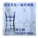 稀土金属元素萃取剂—260号国产溶剂油