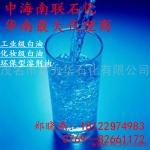 东莞优质白油供应商—46号工业级白油