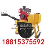 小型压路机生产厂家 手扶式单钢轮振动压路机
