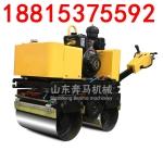 手扶式全液压压路机 双钢轮振动压路机柴油