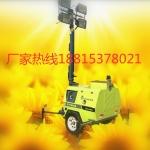 9米拖车式移动应急照明车厂家直销
