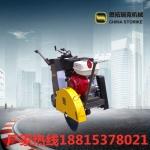手推式馬路切割機可自由調節深度廠家直銷