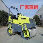 1.2噸座駕式雙鋼輪壓路機廠家直銷