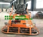 双盘座驾式混凝土磨光机商家水泥抹平机型号