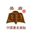 江西昊盾领航科技有限公司