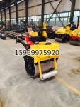 漳州市手扶式压路机稳定小型单轮泥土压实机轮宽60