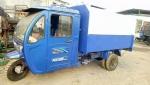 新能源纯电动三轮垃圾车 城市街道环卫垃圾车全国包邮