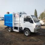 物业垃圾小型清理车 挂桶式电动四轮环卫车  厂家直销