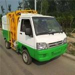 新能源垃圾清运车低碳环保电动四轮垃圾车 优质货源