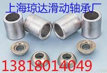 FU-3铜铁合基含油粉末冶金轴承