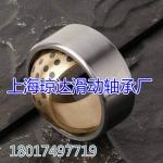 上海琼达供应无油关节轴承