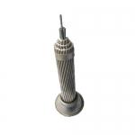 成都钢芯铝绞线 厂家直销 成都电力电缆厂家