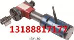 ISY-250管子坡口机,电动坡口机厂家当天发货