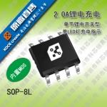 3085 充电1A -4056锂电池充电ic
