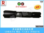 BR3700B多功能強光巡檢手電筒