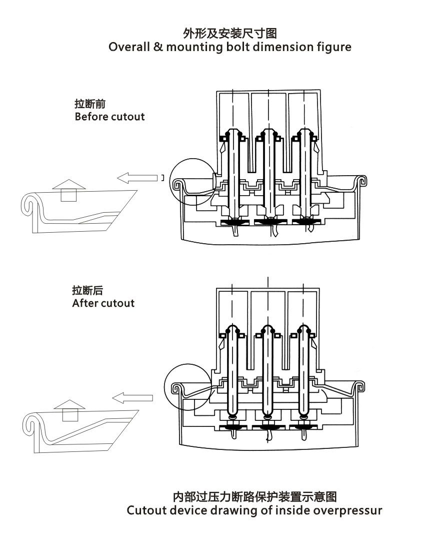 低压补偿电容器-网