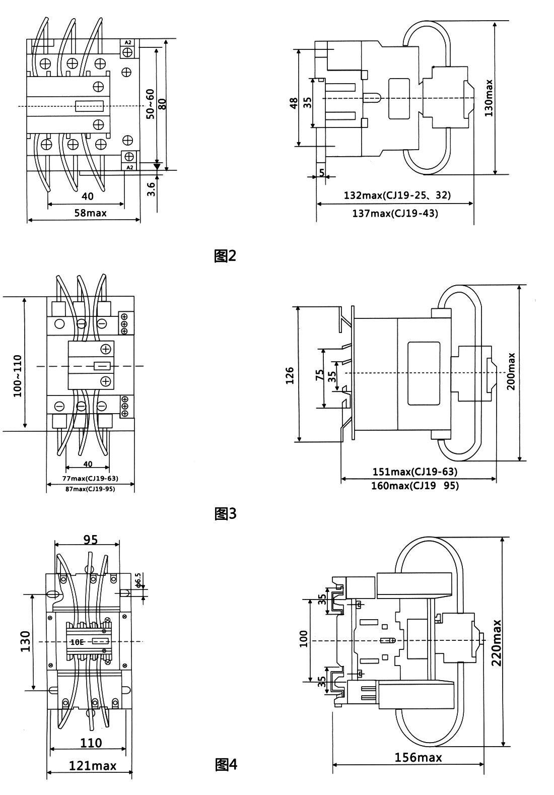 继电器组成电磁起动器以保护可能发生操作过负荷的电路.