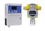 RBK-6000-ZL9可燃气体报警器,可燃气体泄漏报警器