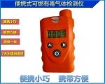 RBBJ工业酒精检测仪,乙醇检测仪