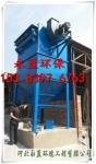 河南郑州汽车轮毂打磨抛光磨具打磨车间除尘设备抛光粉尘净化