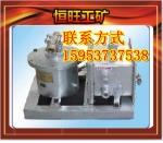 ZP12礦用放炮自動灑水降塵裝置主控箱新疆批發價