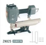 成都中杰大码钉枪ZN825 厂家直销 价格优惠