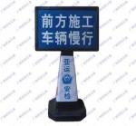 路锥广告牌批发 北京路锥广告牌图片